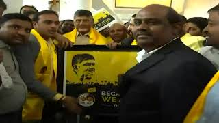 Honorable Chief Minister of Andhra Pradesh USA Visit Day 01