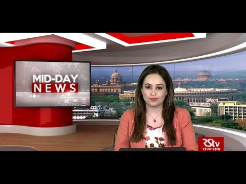 English News Bulletin – August 16, 2019 (1 pm)