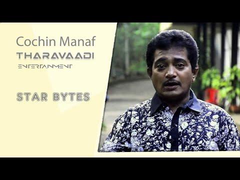 Cochin manaf' artist of badai bangalow' wishing tharavaadi musical band