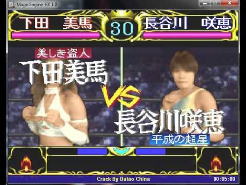 Zen Nippon Joshi Pro Wrestling Queen Of Queens - NEC PC FX - emulador MagicEngine FX 1.0 - Windows 7