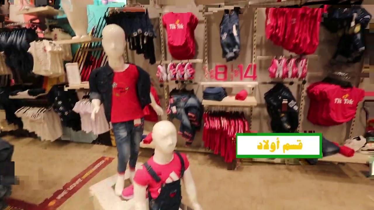قناة اطفال ومواهب الفضائية اعلان تونتي تو في صبيا
