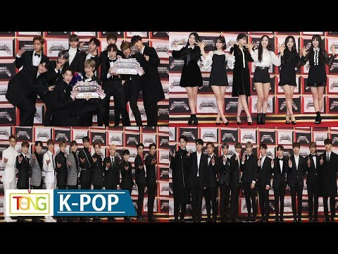 [Photo] WannaOne·SEVENTEEN·GFRIEND 'KBS Song Festival' Red Carpet (워너원, 세븐틴, 여자친구, KBS 가요대축제)