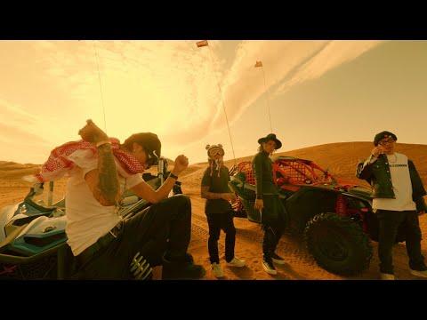 Смотреть клип Higher Brothers - Empire