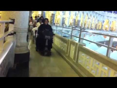 Tawaf With Electric Wheel Chair Youtube