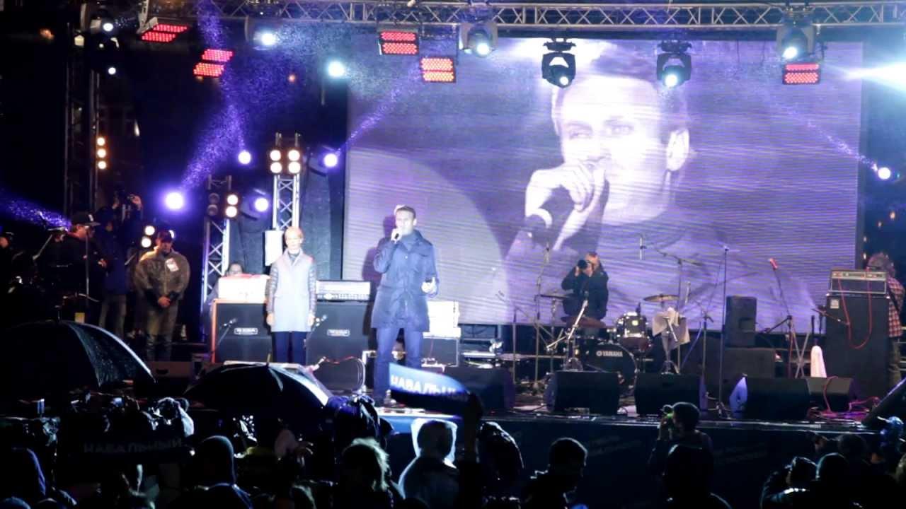 Речь Навального 6 сентября (проспект Сахарова)