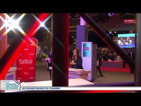 100ème Congrès de l'Association des Maires de France - Evénement (21/11/2017)