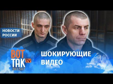Избиения и пытки в Ярославской тюрьме