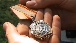 Сюжет о поиске владельца Ордена Трудовой Славы