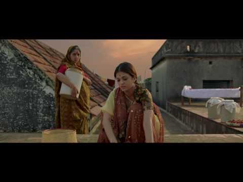 Guru - Trailer