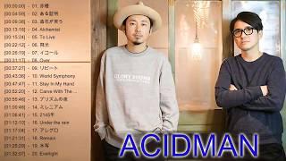 ACIDMAN メドレー|| ACIDMAN 人気曲 || ACIDMAN おすすめの名曲 || Best...
