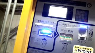 最新型アマノ出口精算機 旧リパークNEXT21第2駐車場(更新後)