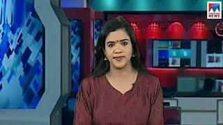 സന്ധ്യാ വാർത്ത | 6 P M News | News Anchor - Shani Prabhakaran | December 13, 2017