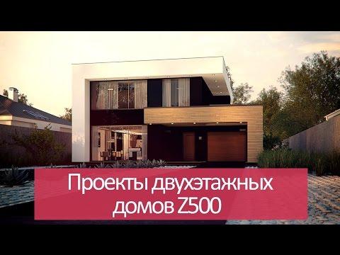 Двухэтажные дома - проекты