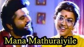 Maanaa Mathuraiyile Song HD  - Nadodi Mannan Movie  | S P B   Love Songs