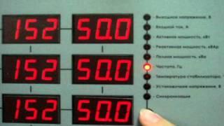 Трехфазный стабилизатор напряжения Герц(, 2011-08-30T16:03:23.000Z)
