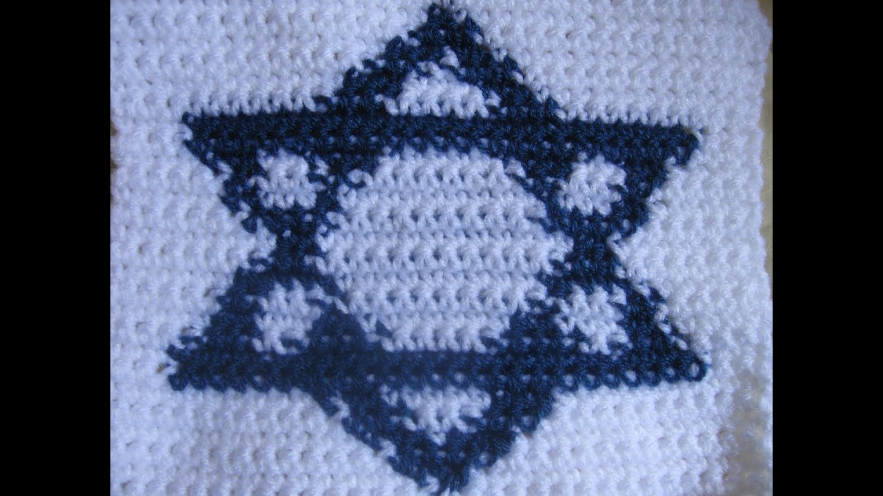 How to crochet a star of david granny square pt1 youtube bankloansurffo Images