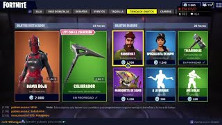 THE *NEW FORTNITE STORE* TODAY OCTOBER 17TH! NEW SKINS AND BAILES?