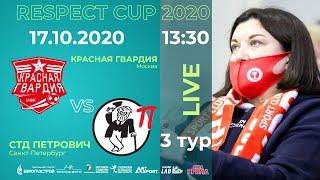 КРАСНАЯ ГВАРДИЯ vs СТД ПЕТРОВИЧ RC20 3 тур
