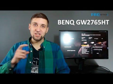 Монитор BenQ GW2765HT - 2560 X 1440 точек удовольствия Pro Hi-Tech