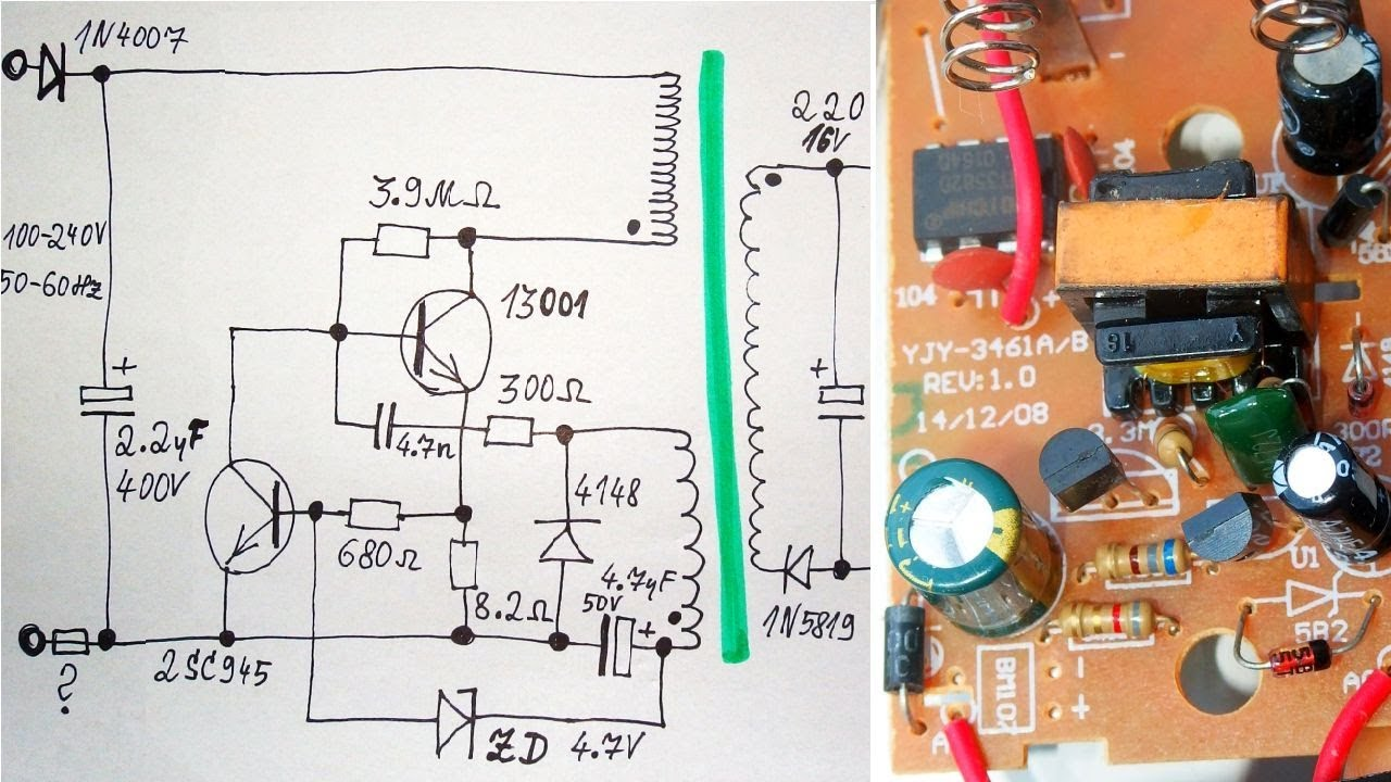 Power Supply Circuit To The Power Amplifier Power Supply Circuit