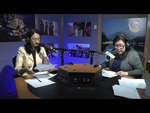 RFA Burmese Program February 12, 2018
