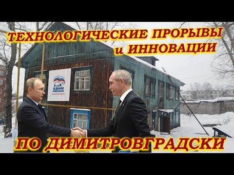 Последствия 20 летнего правления Единой России