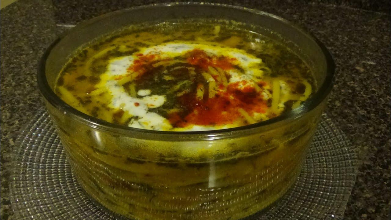 Quick ash recipe afghan veggie noodle soup youtube forumfinder Choice Image