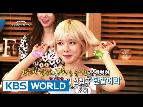 Global Request Show : A Song For You 3  Ep5 with AOA