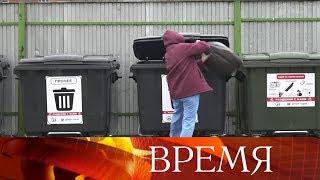 В центре внимания Дмитрия Медведева реформа обращения с так называемыми ТБО.