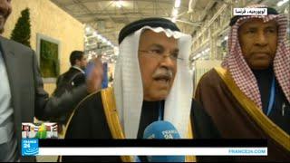 قمة المناخ: وزير النفط السعودي يرد على الانتقادات اللاذعة