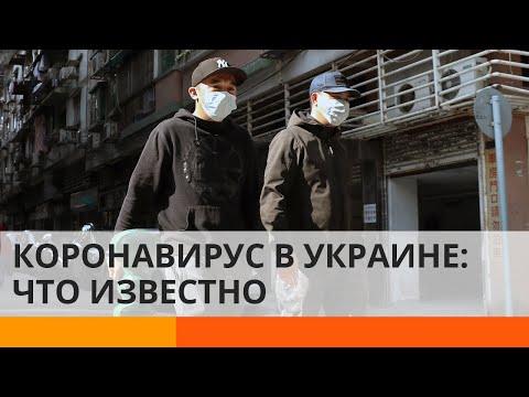 Коронавирус в Украине: медики рассказали о состоянии больного в Черновцах