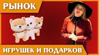 видео Новогодние украшения и аксессуары оптом. Купить новогодний декор