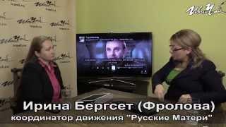 Ирина Бергсет о фильме Транс-Европа