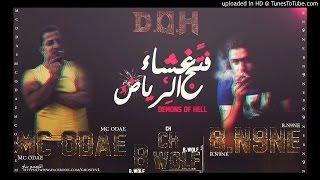 B.N9NE.MC ODAE.b.walf فتح غشاء الرياض d.o.h