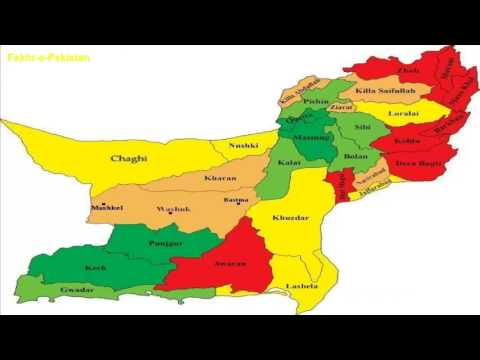 Pakistan Provinces Documentary In Urdu   Pakistan k Sobo Ki