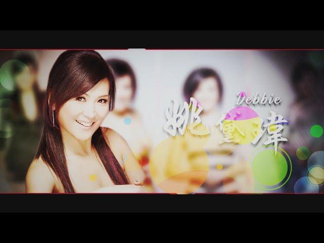 【台灣演義】全能綜藝才女 姚黛瑋 2021.02.07 | Taiwan History