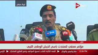المتحدث باسم الجيش الوطني الليبي: قرية عمر المختار تقدم الشهداء ولا تزال من أجل الوطن