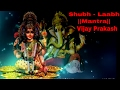 Shubh laabh mantra श भ ल भ म त र shri ganesh mantra vijay prakash mp3