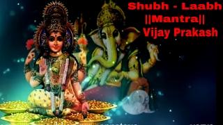 Gambar cover Shubh - Laabh Mantra | शुभ - लाभ मंत्र | Shri Ganesh Mantra | Vijay Prakash