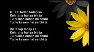 Dil tadap tadap ke keh raha - Madhumati - Full Karaoke with female voice