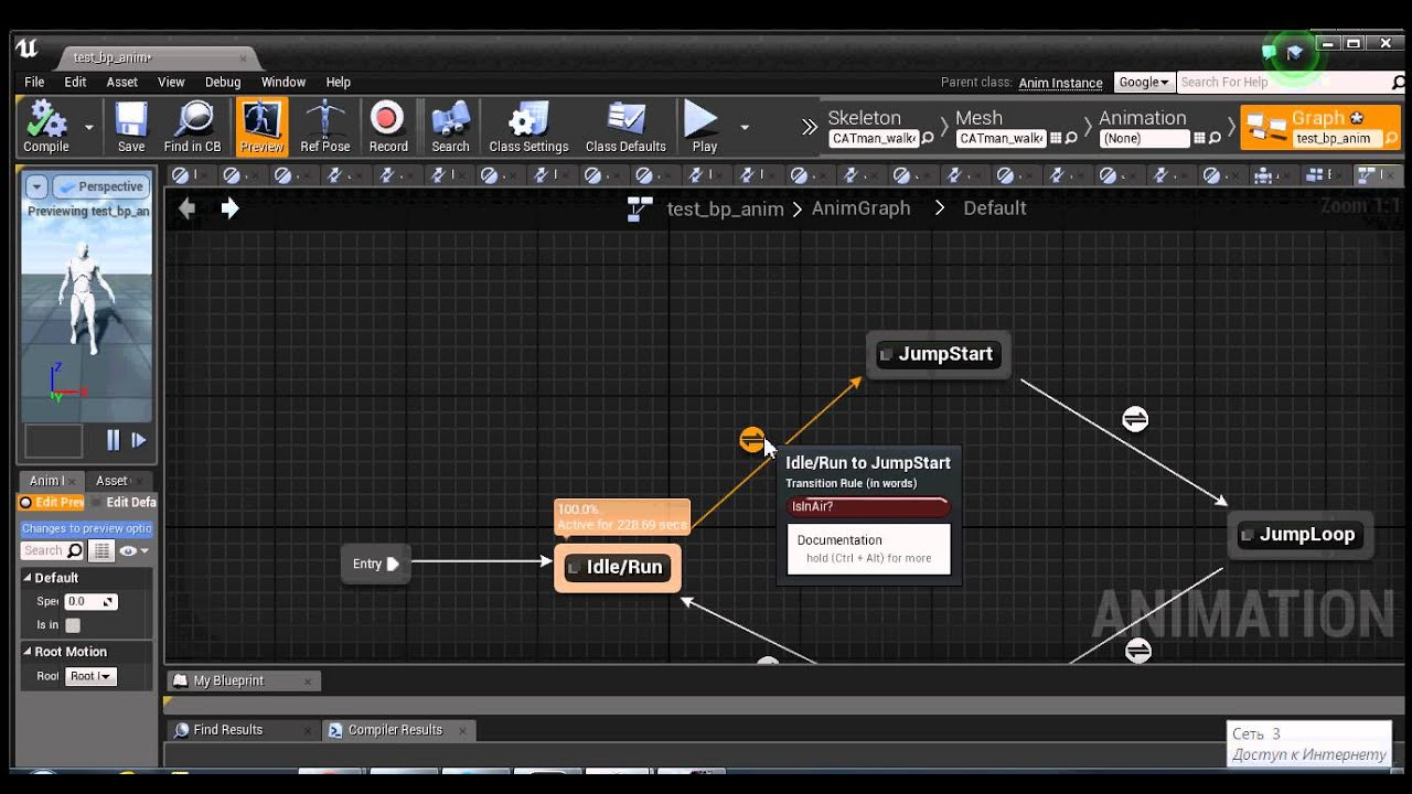 Animation blueprint ue4 youtube animation blueprint ue4 malvernweather Gallery