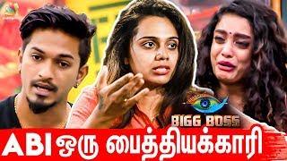 Girls-கு அறிவு எங்க போச்சு?  : Abinaya Sri Interview