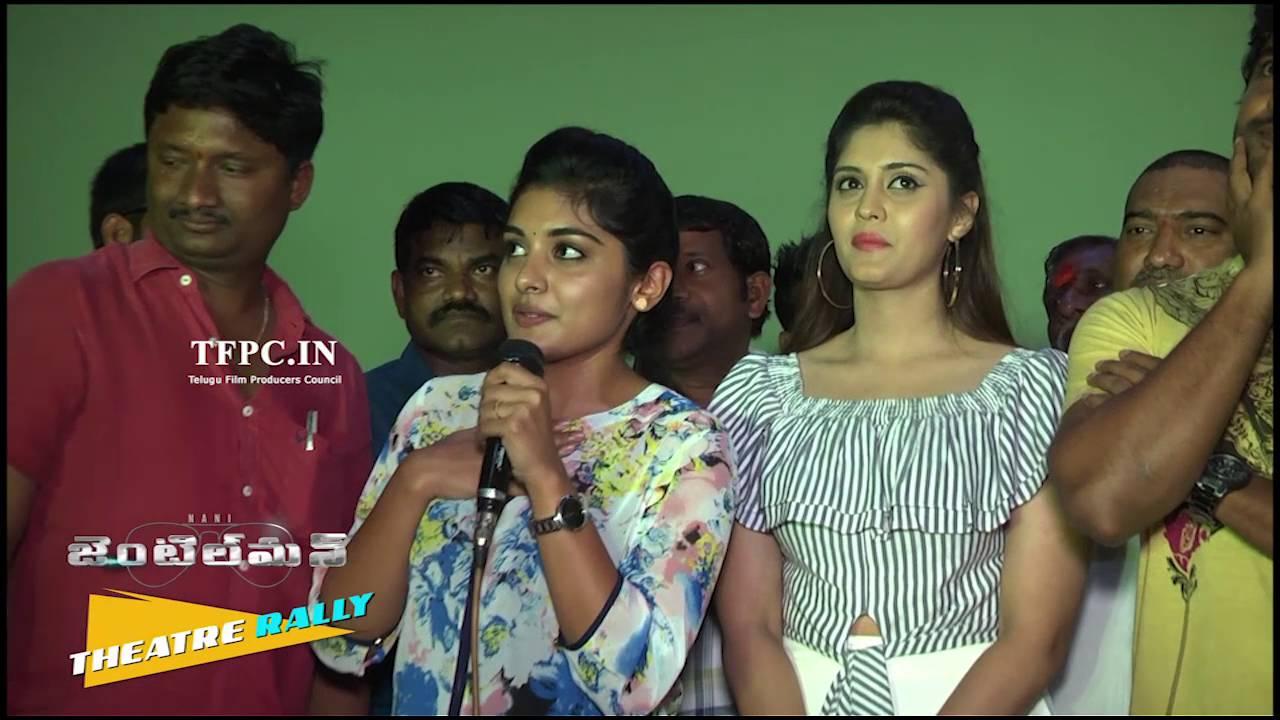 Download Gentleman Movie Team Theatres Rally | Nani, Surabhi, Nivetha Thomas | TFPC