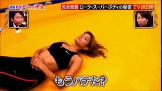 Rora dubbed by Fukuda Ayano. ローラ、巨乳、おっぱい、谷間、エロ、福...