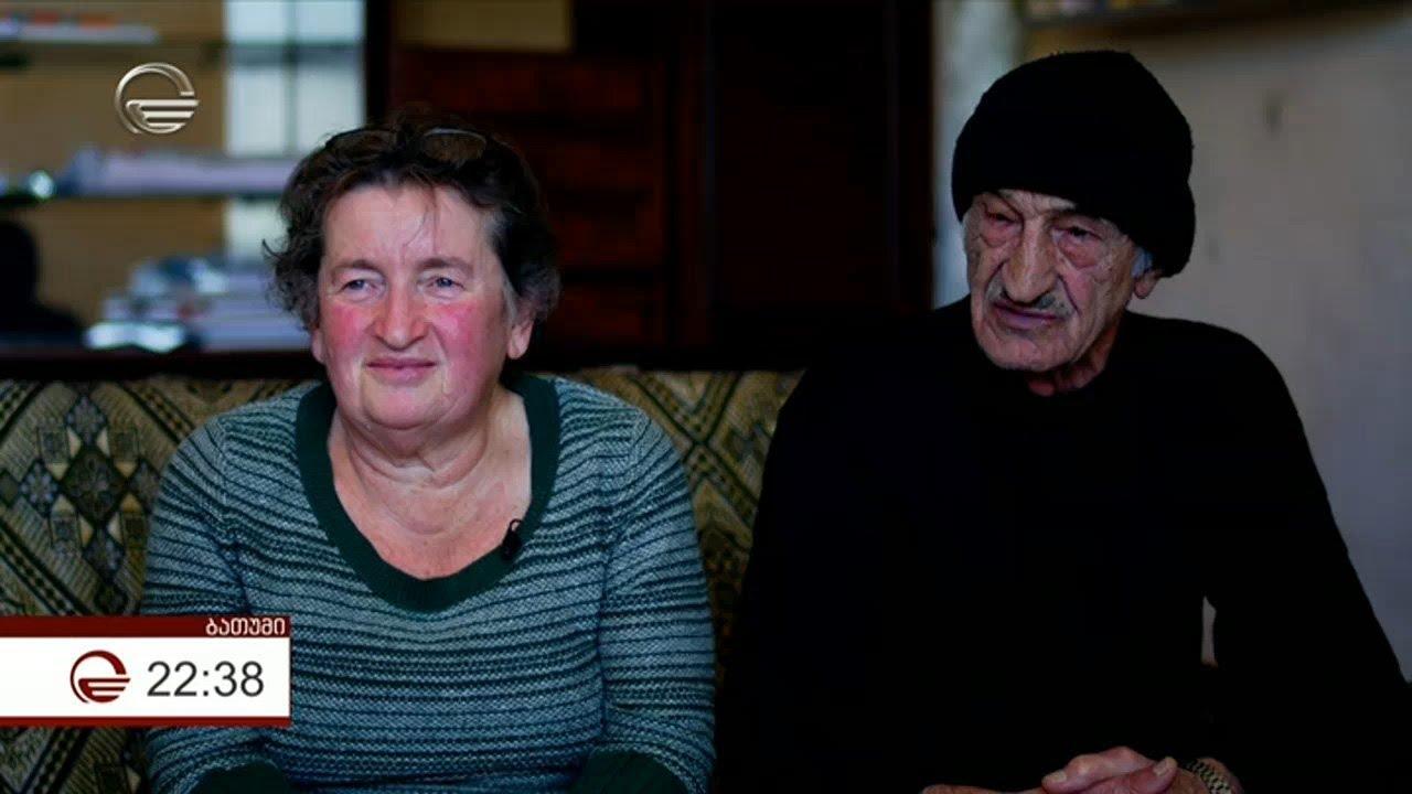 მილიონერი 77 წლის ვალიკო ბაბუ რომელსაც ლატარიის კომპანია ეძებდა