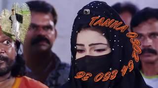 pashto urdu hd dubbing song 2018   pashto dubbed tapay   new dubbing song