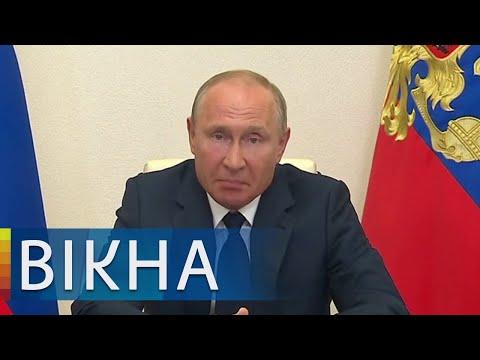 У пресс-секретаря Путина коронавирус, а в России ослабляют карантин. Почему   Вікна-Новини