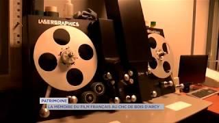 Yvelines | Patrimoine : la mémoire du film français au CNC de Bois d'Arcy