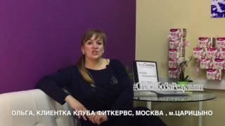 Похудение без вреда для здоровья❀ за 1 месяц -3,5кг  -12см ❀ Марафон Стройности в ФитКёрвс Москва-14