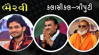 07 Kirtidan & Birju Barot 02 Shivratri Santvaani 2017 Laxman Barot no utaro Junagadh